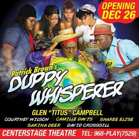 duppy1-570x570.jpg